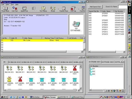 panasonic kx t7436 programming manual